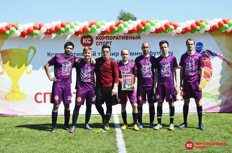 Участие футбольной команды «ГКС» в турнире по мини-футболу «Кубок спорт и бизнес 2019»