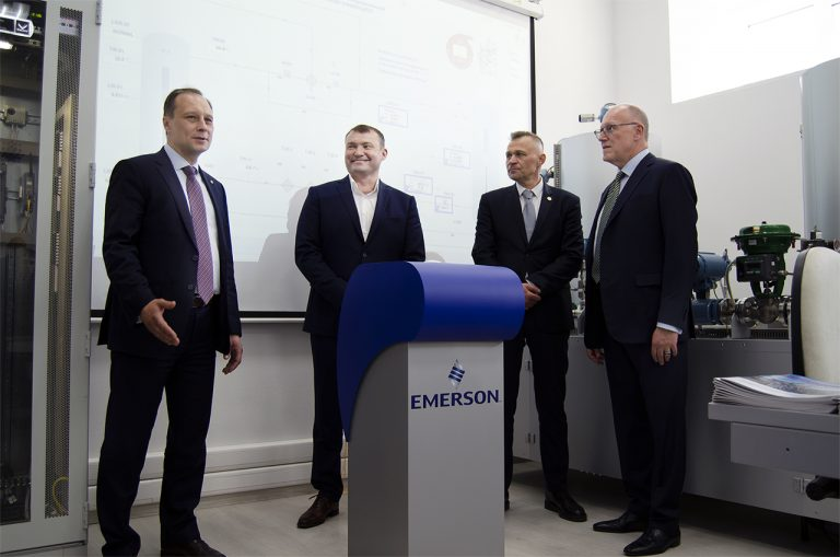 Открытие лаборатории по автоматизации технологических процессов при поддержке Emerson и НПП «ГКС»