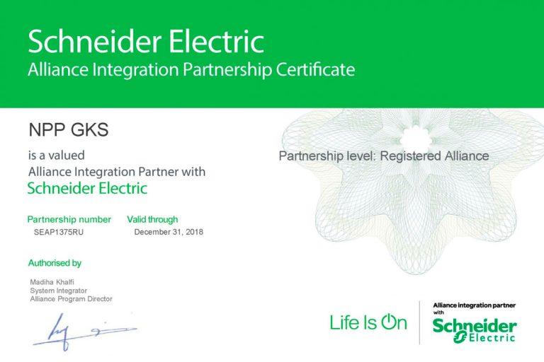 АО «Schneider Electric» повторно подтверждает наличие сертификата авторизованного системного интегратора НПП «ГКС»