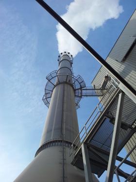 Системы автоматического контроля выбросов