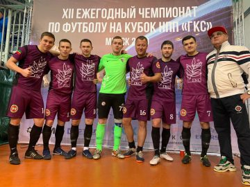Команда НПП «ГКС» стала чемпионом Ежегодного турнира по мини-футболу