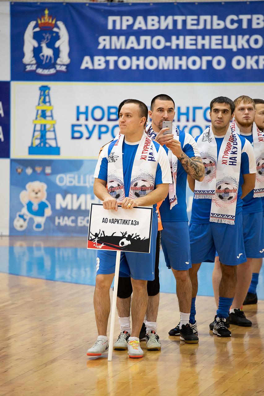 Кубок НПП «ГКС» 2018 — «Арктикгаз»