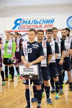 Кубок НПП «ГКС» 2018 — «Газпром переработка»