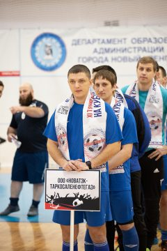 Кубок НПП «ГКС» 2018 — «НОВАТЭК-Таркосаленефтегаз»
