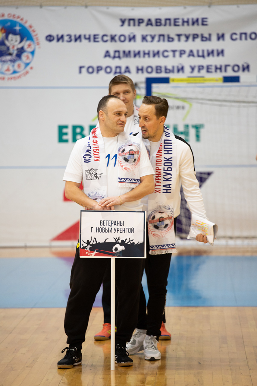 Кубок НПП «ГКС» 2018 — «Ветераны»