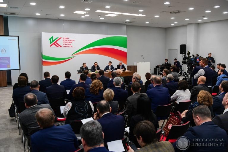 НПП «ГКС» – лауреат премии Правительства РТ за качество 2019
