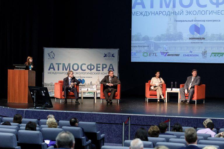 НПП «ГКС» приняло участие в ежегодном XXI Международном экологическом Конгрессе «АТМОСФЕРА-2019»