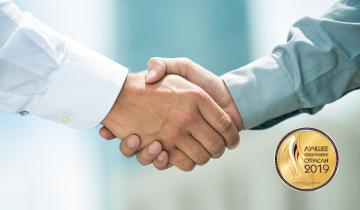 НПП «ГКС» вошло в Рейтинг надежных партнеров