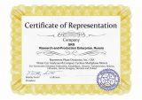 Сертификат партнера Phase Dynamics