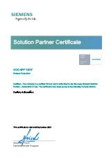 Сертификат партнера Siemens. Factory Automation
