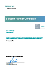 Сертификат партнера Siemens. Process Analytics