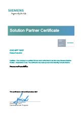 Сертификат партнера Siemens. Process Instrumentation