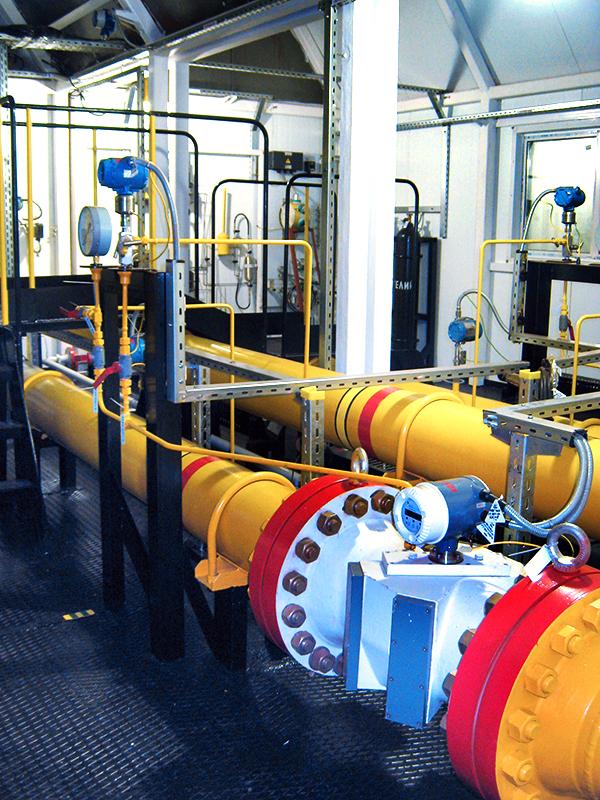 Система измерения количества и показателей качества газа