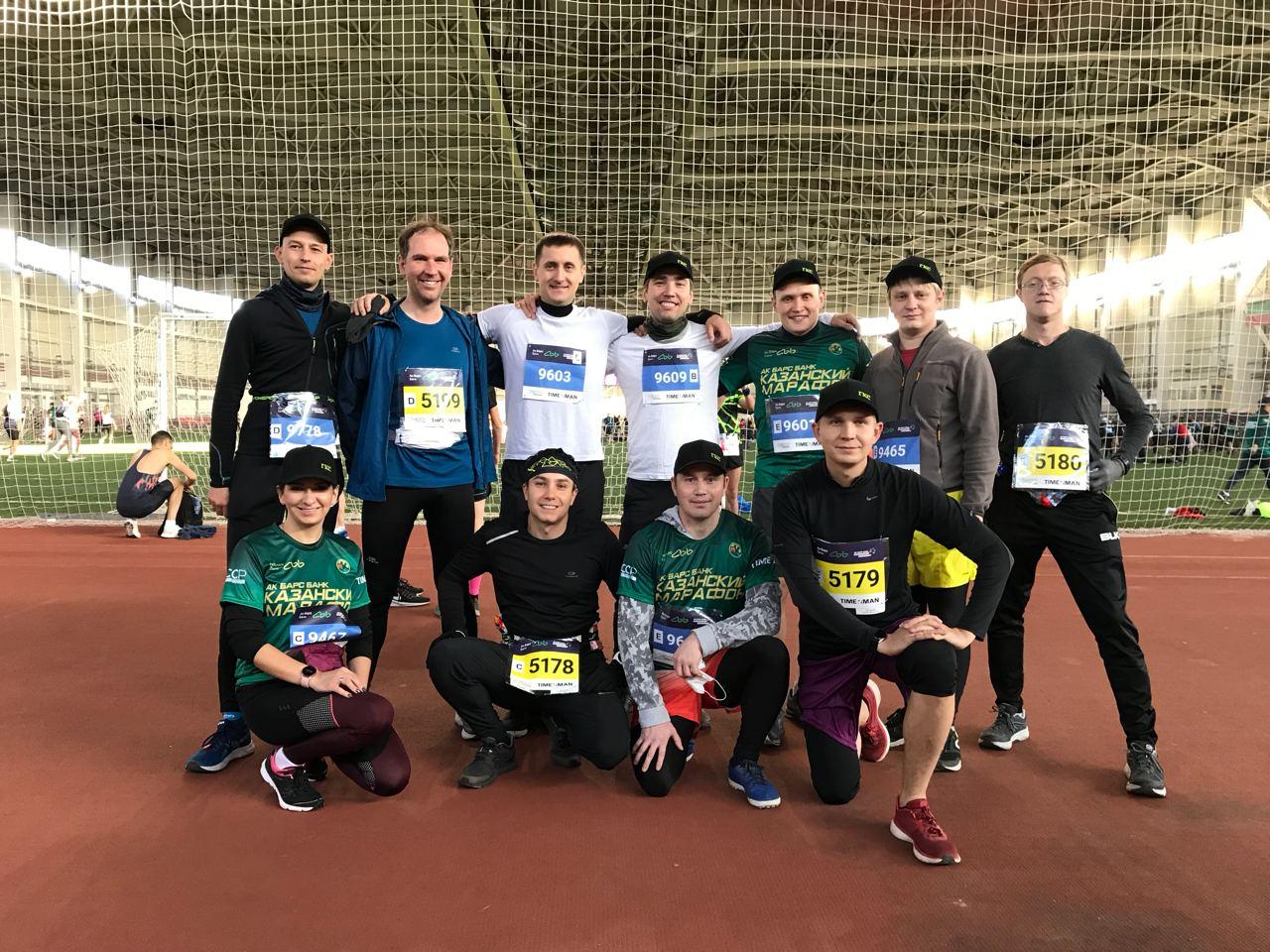 Сотрудники НПП «ГКС» на Казанском национальном марафоне 2020!