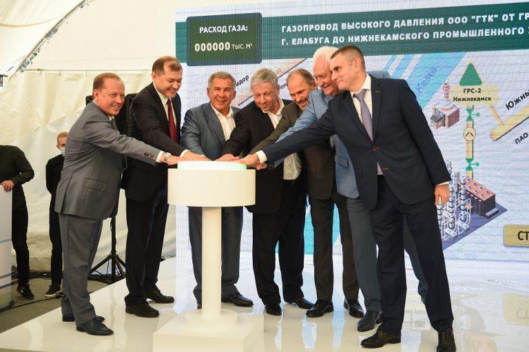 В Нижнекамске состоялась торжественная церемония открытия газопровода высокого давления