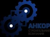 ООО СК «АНКОР»