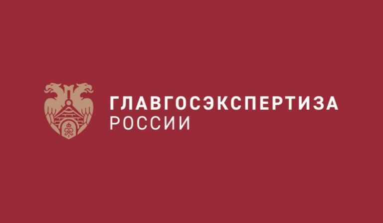 Положительное заключение ФАУ «Главгосэкспертиза России» по проекту «Обустройство Снежного НГКМ.»